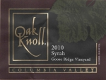 2010_syrah_label